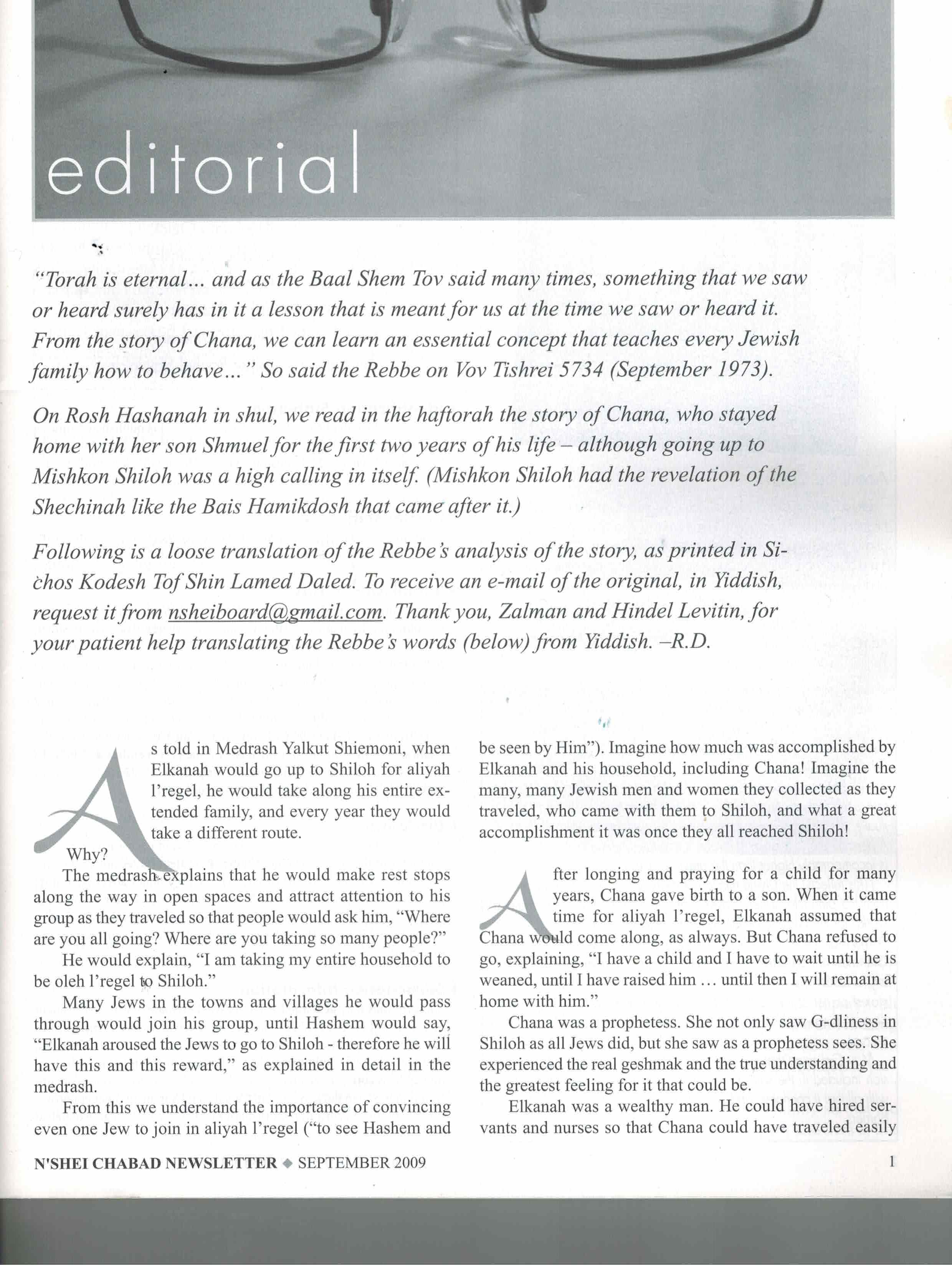 Sicha on Chana, Editorial