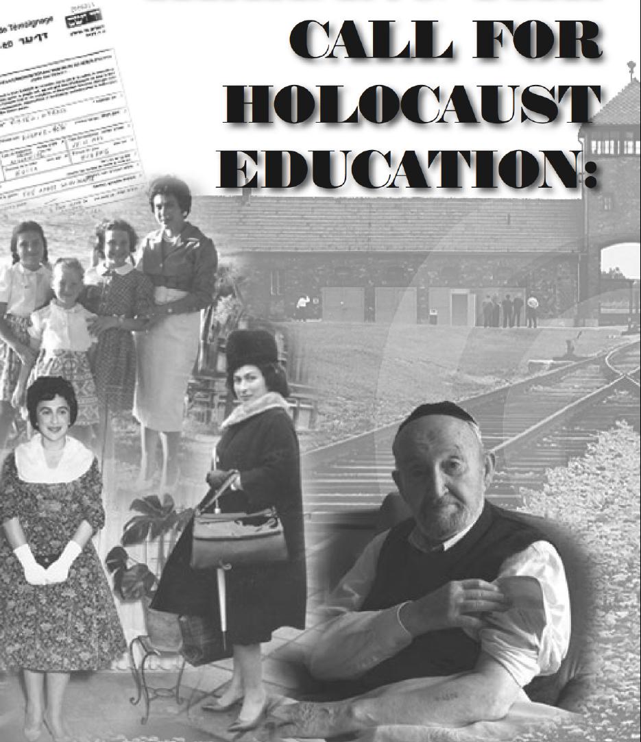 Heeding the call for Holocaust Education