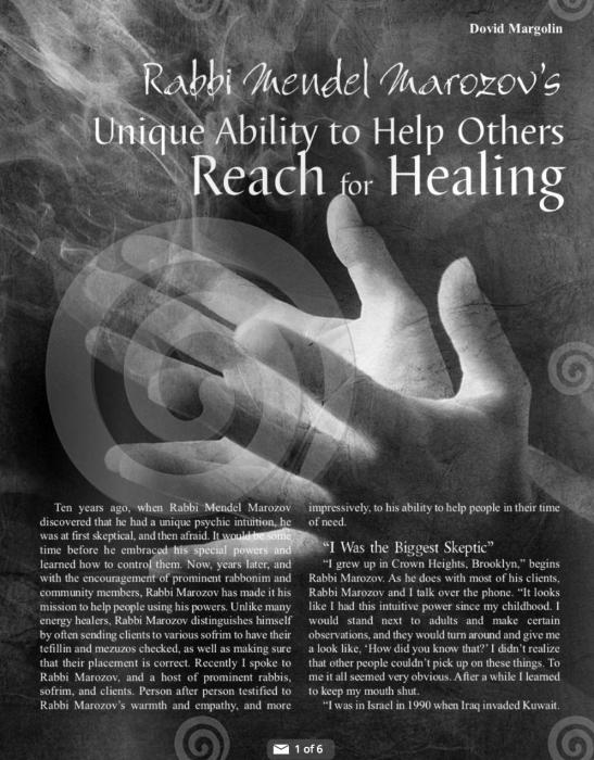 Reach for Healing