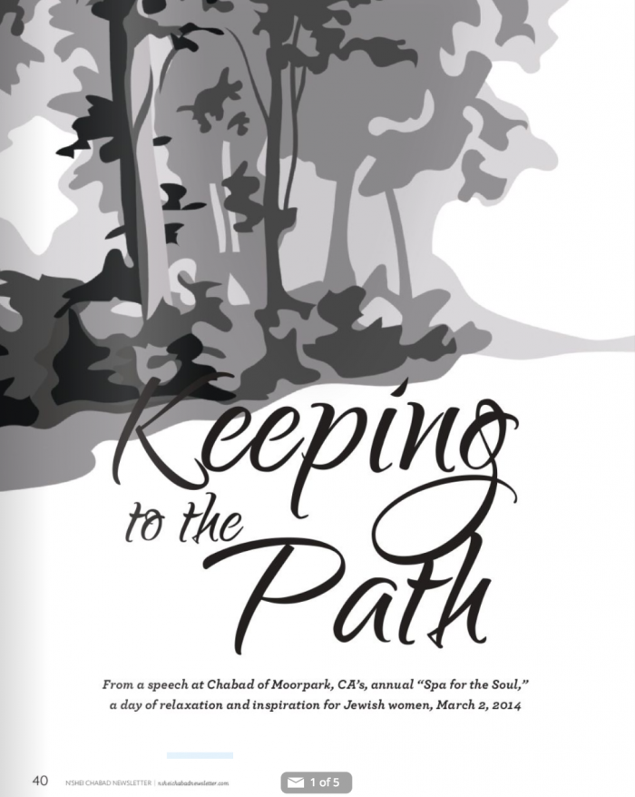 Keeping to the Path, by Avery Sax
