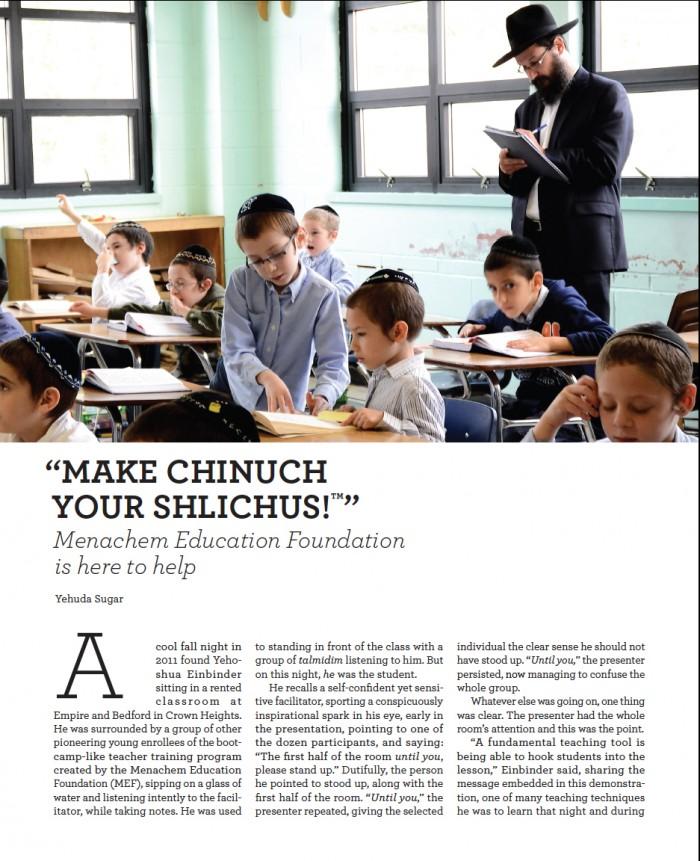 Make Chinuch Your Shlichus