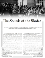 The Sounds of the Shofar