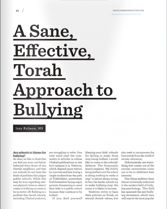 A Torah Approach to Bullying